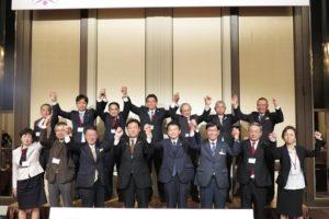 第4回 日本連携 創生フォーラム パレスホテル大宮にて。