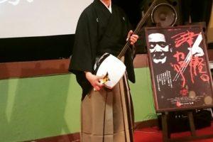 津軽のカマリ 山本 津軽三味線 山本竹勇
