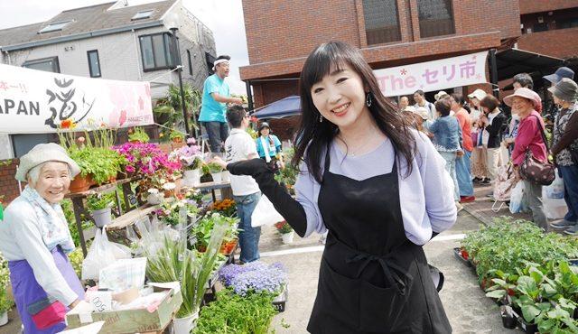 盆栽町 大盆栽まつり 石井まさるのお花やさん 花の競り市