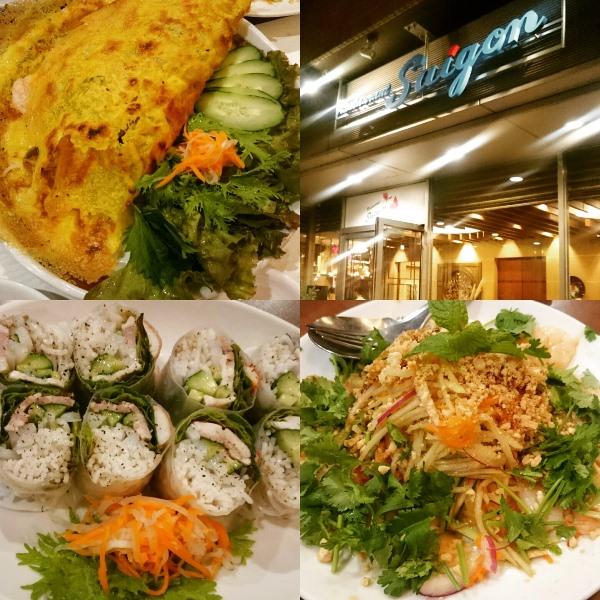 レストラン サイゴン ベトナム料理 東京 丸の内
