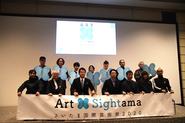 さいたま国際芸術祭 2020 平川恒太