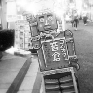 石野ゆうこ 東京漫画