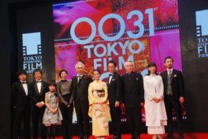 東京国際映画祭 レッドカーペット 漫画誕生
