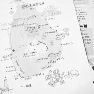 岩瀬幸代 スリランカ ディデアン