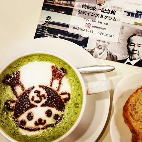 着物ジャック 埼玉 渋沢栄一 カフェ花見