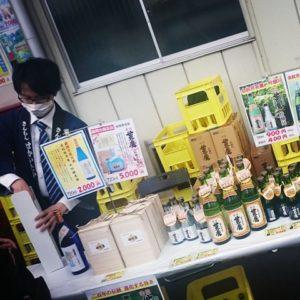 小山本家酒造 蔵開き 大宮 埼玉