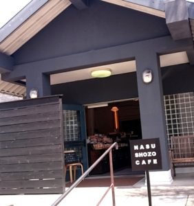 shozocafe 那須 ショウゾウカフェ