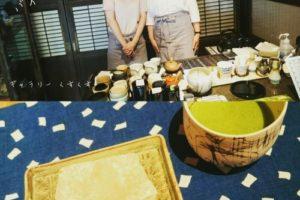 ギャラリー 樟楠 くすくす 日本茶ユニット バイサオウ
