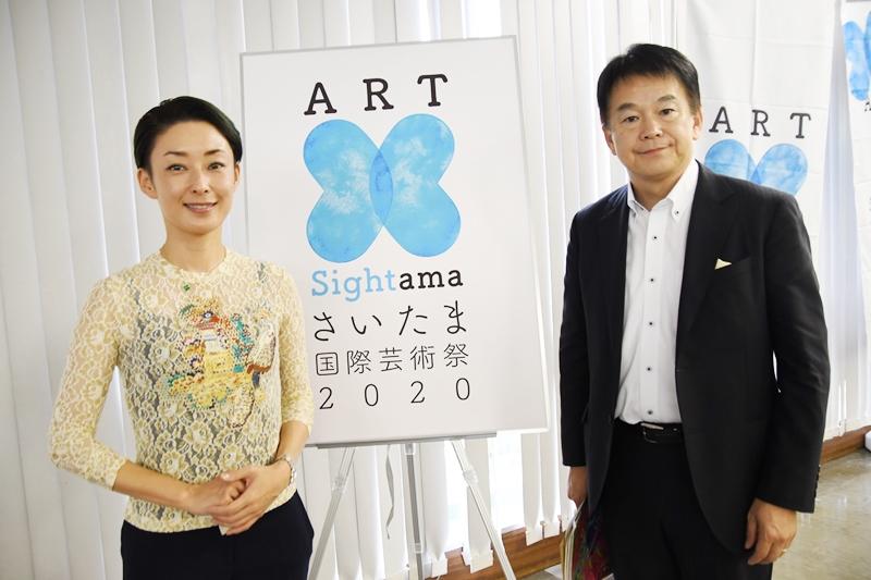 さいたま国際芸術祭 サーキュレーションさいたま 松田法子 清水勇人