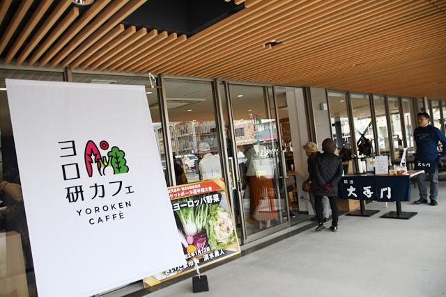 ヨーロッパ野菜研究会 ヨロ研カフェ 岩槻人形博物館 にぎわい交流館いわつき
