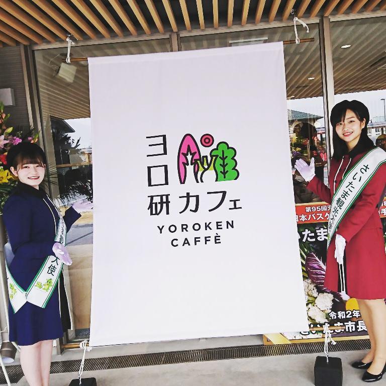 岩槻人形博物館 にぎわい交流館いわつき さいたま ヨロ研カフェ さいたま小町