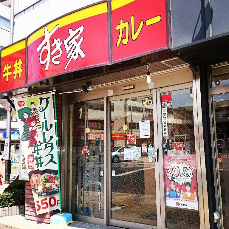 ケールレタス牛丼 トキタ種苗 カリーノケール