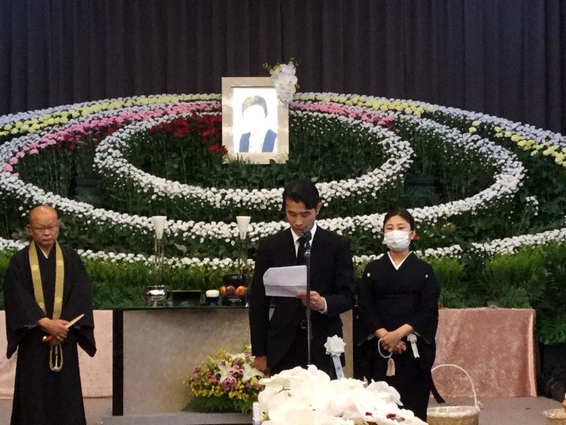毎日興業  田部井良 大宮 葬儀