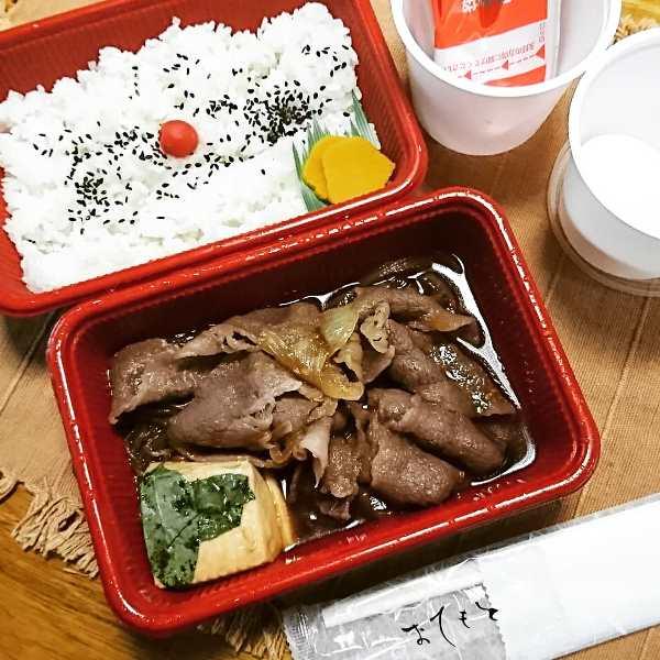 大宮味めぐり 大宮南銀座商店会 がんばろう大宮プロジェクト