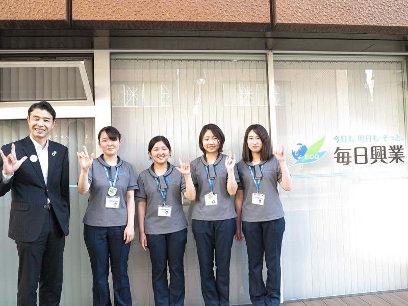 毎日興業社株式会社 代表取締役社長 田部井良