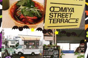 お肉ごはんハレルヤ ミナモト食堂 ストリートランチ おおみやストリートテラス