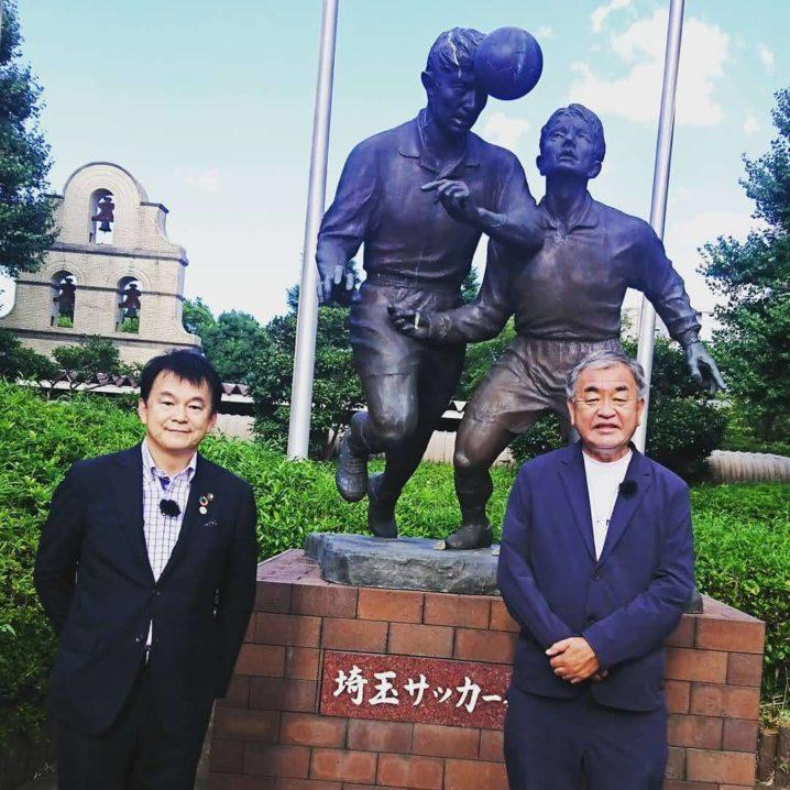 隈研吾 浦和駅周辺まちづくりビジョン 清水勇人さいたま市長